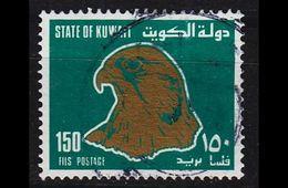 KUWAIT [1992] MiNr 1232 ( O/used ) - Kuwait