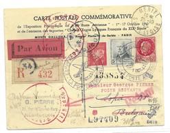 Expo Phila Poste Aérienne 1 Oct 43 . Recommandé Pour Sofia Bulgarie Vignette Poste Aérienne. Censure Allemande. - Cachets Commémoratifs