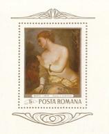ROMANIA 2761,unused - Blocks & Sheetlets