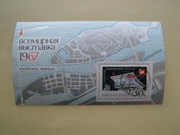 1967 Russie URSS Yv BF 44 Oblitéré Expo Montréal  Cote 5.00 € Michel B 45 Scott 3298 Gomme Neuve - 1923-1991 URSS