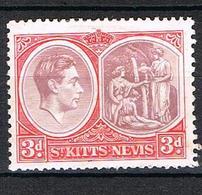 ST KIITS-NEVIS YT 98B* - St.Kitts-et-Nevis ( 1983-...)