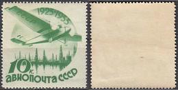 USSR 1934 - Air Post, MI-Nr. 463Z, MNH** - 1923-1991 UdSSR