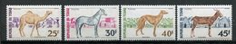 Tchad, Yvert 265/268, Scott 271/274,  MNH - Ciad (1960-...)