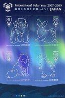 JAPON 2009 / Magnifique 4 Valeurs Se Tenant Sur Bloc Dentelure Figurée MNH - Année Polaire Internationale