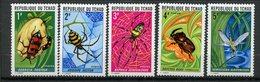 Tchad, Yvert 245/249, Scott 252/256, MNH - Ciad (1960-...)