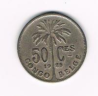 //   CONGO  BELGE  50 CENTIMES   ALBERT I   1925 - Congo (Belge) & Ruanda-Urundi