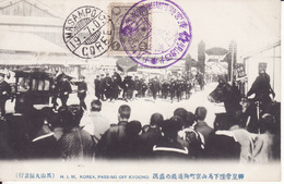 MASAN ?, H I M, Emperor Korea , Passing Off Kyocho,1909,  2 Scans - Corée Du Sud