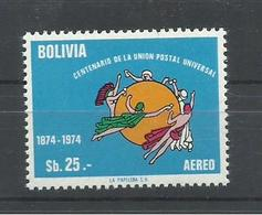 BOLIVIA  YVERT  AEREO 338    MNH  ** - Bolivie