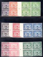 CI1090A - TRANSGIORDANIA 1947 , La Serie 209/217 In Splendide Quartine  ***  MNH  Parlamento (2380A) - Giordania