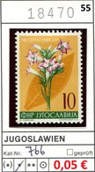 Jugoslawien - Yougoslavie - Jugoslavija - Michel 766 - * Mh Avec Charniere - Flora / Pflanzen / Blumen - Nuovi