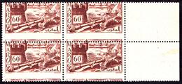 Maroc - N° 176 - Bloc De 4 Variété De Perforation - Bord De Feuille - Remparts De Salé - Luxe. - Maroc (1956-...)
