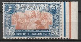ITALIE - N°127 ** (1923) Tricentenaire De La Congrégation De La Propagation De La Foi. - 1900-44 Victor Emmanuel III