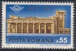 ROMANIA 3034,unused - Unclassified