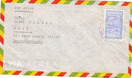 BOLIVIA COVER AIR MAIL - Bolivie