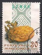 Mazedonien  (1999)  Mi.Nr.  181  Gest. / Used  (3ai35) - Mazedonien