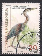Mazedonien  (2000)  Mi.Nr.  206  Gest. / Used  (3ai38) - Mazedonien