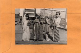 Paramaribo Suriname Old Photo - Surinam