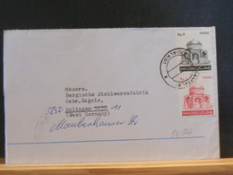 83/826  LETTRE  TO GERMANY - Pakistan