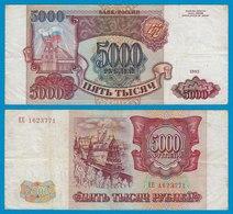 Russland - Russia - 5000 Rubel Banknote 1993 Pick 258a F/VF    (18906 - Russie