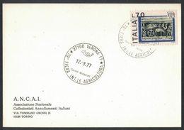 YN371   Italia ,Italy Verona 1979 - 81^ Fiera Internazionale Agricoltura - 81^ International Agriculture Fair - Agriculture