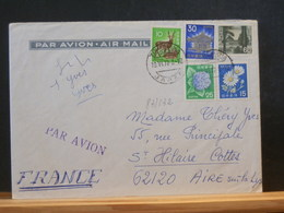 83/832  LETTRE   JAPON TO FRANCE 1977 - 1926-89 Empereur Hirohito (Ere Showa)