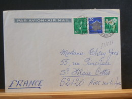 83/833  LETTRE   JAPON TO FRANCE 1977 - 1926-89 Empereur Hirohito (Ere Showa)