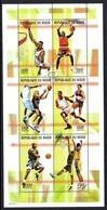 Niger 1367/72 Basket-ball - Basketball