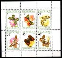 Serie De Bulgaria N ºYvert 3324/29 ** MARIPOSAS (BUTTERFLIES) - Ungebraucht