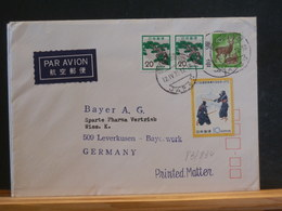 83/833  LETTRE   JAPON TO GERMANY  1973 - 1926-89 Empereur Hirohito (Ere Showa)