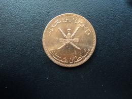 OMAN : 10 BAISA   1410 (1989)   KM 52    Non Circulé - Omán