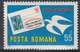 ROMANIA 3261,unused - Unclassified