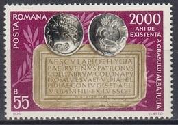 ROMANIA 3264,unused - Unclassified