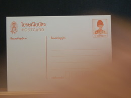 83/839  CP  THAILAND  XX - Thaïlande