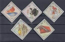 1968.55 CUBA 1968 MNH. Ed.1578-1582. PRODUCTOS NACIONALES. PECES FISH CAÑA AZUCAR SUGAR LANGOSTA LOBSTER CAO GANADERIA E - Unused Stamps