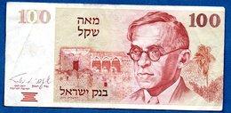Israel  -  100 Sheqalim  1979 -  Pick # 47 -  état  TB+ - Israel