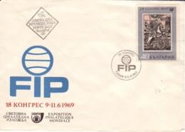 BULGARIE : 1969 - FDC -  Congrès De La Fédération Internationale De Philatélie - St Georges Et Le Dragon - FDC