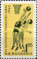 USED STAMPS Bulgaria - European Basketball Championship For Women -1960 - Bulgarien