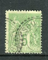 Rare N° 102 Cachet De HALSOU ( Pyrénées Atlantiques 1900 ) - 1876-1898 Sage (Type II)