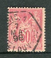 Superbe N° 98 Cachet à Date De Paris Bureau Temporaire - 1876-1898 Sage (Type II)
