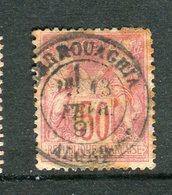 Rare N° 98 Cachet à Date De Berroughia ( Algéie 1898 ) - 1876-1898 Sage (Type II)