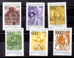 Serie De Bulgaria N ºYvert 3734/39 ** - Bulgarie