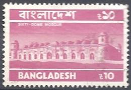 Bangladesh, 1977 Sixty Dome Mosque, 10t Pinkt # S.G. 75 - Michel 89 - Scott 106 USED - Bangladesh