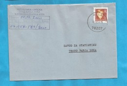 2000  KOLA  78207  RRR SEHR KLEIN POSTAMT  INTERESSANT BOSNIA REPUBLIKA SRPSKA  1 X -A-   PERSONEN BRANKO COPIC SKRITORE - Bosnie-Herzegovine
