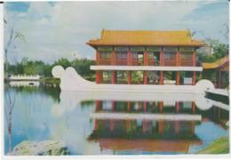 Postcard - Chinese Garden - Yu Hwa Yuan Jurong Town, Singapore No..5 - Unused Very Good - Cartes Postales