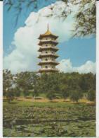 Postcard - Chinese Garden - Yu Hwa Yuan Jurong Town, Singapore No..2 - Unused Very Good - Cartes Postales
