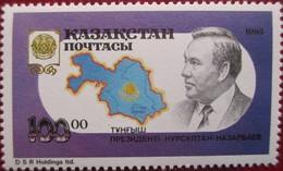 Kazakhstan  1993  N. Nazarbaev  1 V  MNH - Kasachstan