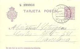 E.P  1929 SAN JAVIER   MURCIA - 1850-1931
