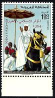 Marruecos Nº 696 (sobrecarga) En Nuevo - Maroc (1956-...)