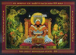 Mongolia 2016 History, Mongol Empire, Genghis Khan, Chinggis Khaan - Mongolie