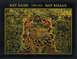 Mongolia 2013 History, Mongol Empire, Batu Khan - Mongolie
